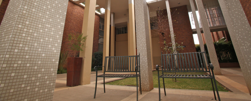 Entrance to the Simon Kuper Hall